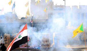 شلیک گاز اشکآور به سوی معترضان عراقی