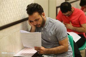 جزئیات آماری ثبت نام در کنکور ارشد ۹۹/ مهلت مجدد ثبت نام در بهمن