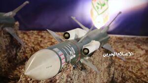 شاهکار پدافند یمن کلکسیون پهپادهای ساقط شده را کامل کرد/ از «ریپر» آمریکایی تا «رنگینکمان» چینی در تور موشکهای مقاومت +عکس