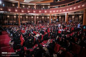 عکس/ افتتاحیه دهمین جشنواره فیلم عمار