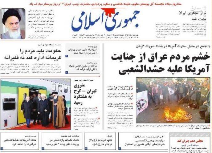 جمهوری اسلامی: خشم مردم عراق از جنایت آمریکا علیه حشدالشعبی
