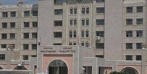 صنعاء: پاسخ به تعرض خارجی، حق مشروع عراق است