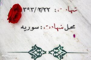 عکس/ کلنا عباسک یا زینب(س)