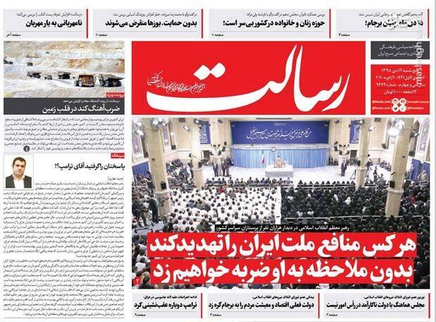 رسالت: هرکس منافع ملت ایران را تهدید کند بدون ملاحظه به او ضربه خواهیم زد