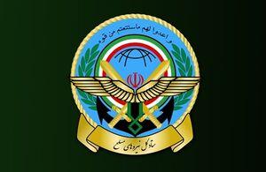 بیانیه ستادکل نیروهای مسلح در پی شهادت سردار سلیمانی