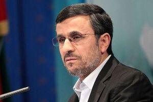 آقای احمدی نژاد! خیلی راه داری تا عقبگرد کنی