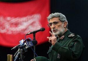 فرمانده جدید نیروی قدس سپاه را بیشتر بشناسید +عکس