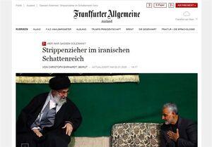 واکنش رسانه های آلمانی به ترور سردار سلیمانی +عکس