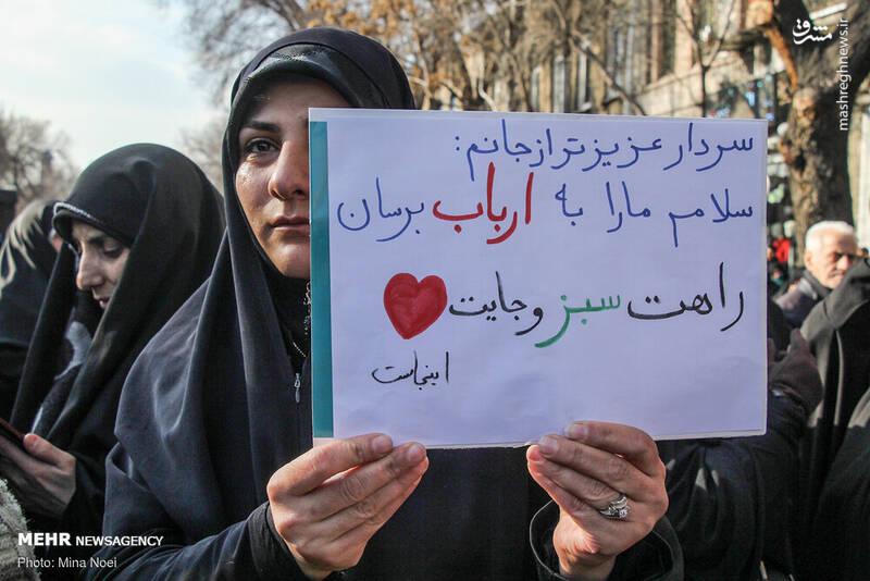راهپیمایی مردم تبریز در پی شهادت سردار سپهبد حاج قاسم سلیمانی