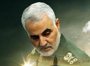 تنها دستاورد آمریکا از ترور سردار سلیمانی