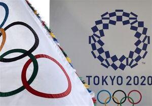 توزیع بیش از ۶ هزار سهمیه المپیک