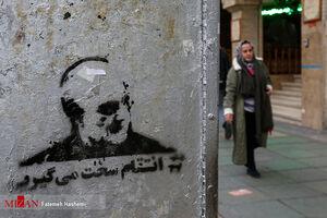 حال و هوای تهران پس از شهادت سردار سلیمانی