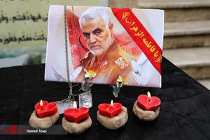 مراسم گرامیداشت سردار سپهبد شهید حاج قاسم سلیمانی در دانشگاه تهران