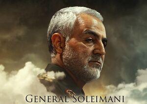 پیشبینیهای بینالمللی: انتقام ایران شدید و دردناک خواهد بود