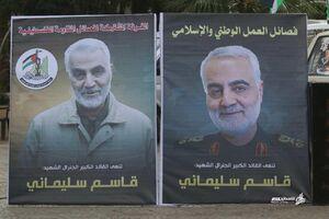 برپایی مراسم سوگواری برای سردار سلیمانی در غزه
