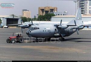 نخستین سانحه هوانوردی در سال ۲۰۲۰