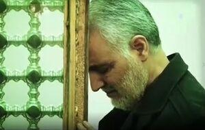 فیلم/  لحظاتی از حضور سپهبد قاسم سلیمانی در حرم حضرت علی(ع)