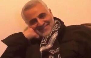 حاج قاسم نمایه