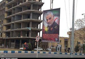 عکس/ حال و هوای کاشان پس از شهادت سپهبد سلیمانی