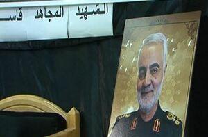 حرم حضرت زینب (س) میزبان مراسم شهادت سردار سلیمانی شد +عکس