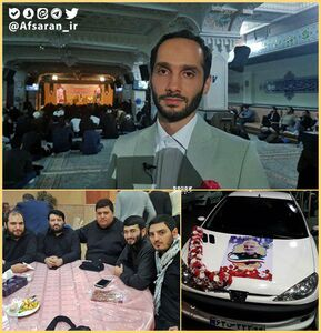 مجلس عروسی در سوگ سردار +عکس