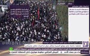 فیلم/ بازتاب حضور میلیونی مردم اهواز در الجزیره