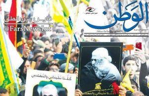 متن زیبای روزنامه سوری الوطن برای سردار سلیمانی