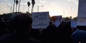 خوزستان در یک کلام: انتقام-انتقام