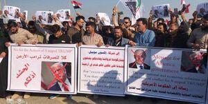 عکس/ مردم عراق خواستار خروج  آمریکاییها شدند