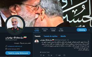 """تصویر حساب کاربری مهاجرانی هم """"سردار سلیمانی"""" شد"""