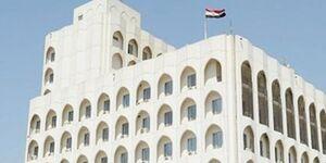 بغداد سفیر آمریکا را احضار میکند