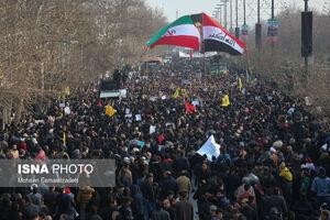 عکس/ اهتزاز پرچم ایران و عراق در مشهد
