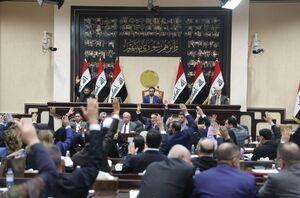 فیلم/ لحظه تصویب طرح اخراج نیروهای آمریکایی از عراق