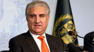 وزیر خارجه پاکستان: حمایت رهبر انقلاب از مردم کشمیر ستودنی است