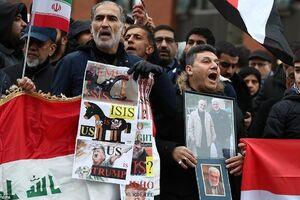 تجمع مقابل سفارت واشنگتن در لندن