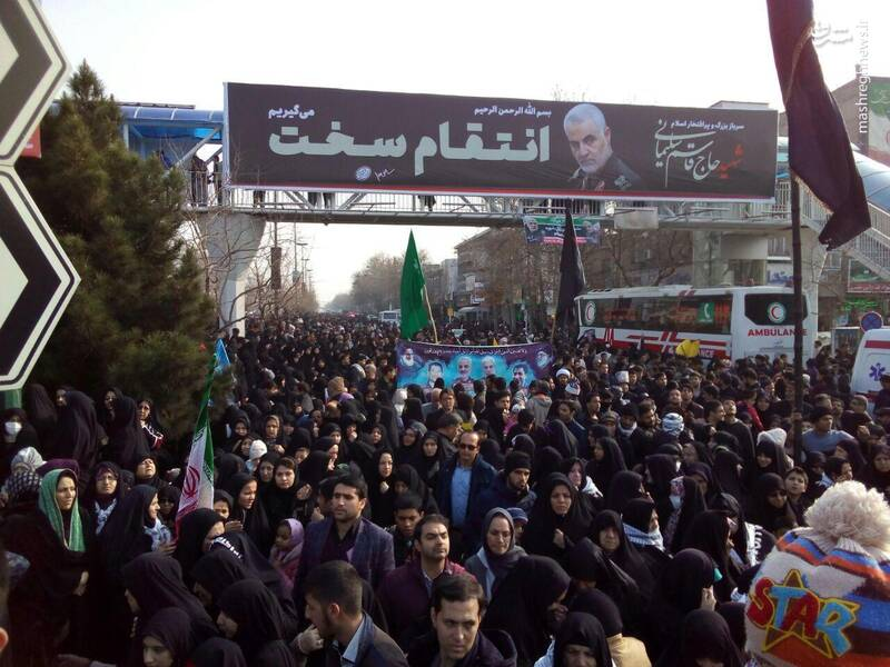 میدان پانزده خرداد مشهد