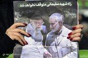 """""""سردار سلیمانی""""؛ پدر بدحجابها، شهید حفظ حجاب/ تقلید یک فعال اصلاحطلب از کیمیا علیزاده!"""