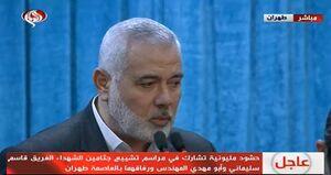 سخنرانی اسماعیل هنیه در مراسم تشییع پیکر سردار سپهبد شهید قاسم سلیمانی در تهران