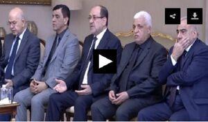 فیلم/مجلس ختم شهدای مقاومت در هیئت دولت عراق