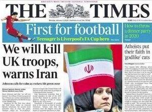 واکنش سفیر ایران به خبر هشدار درباره کشتن نیروهای انگلیسی +عکس