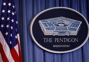 وزارت دفاع آمریکا