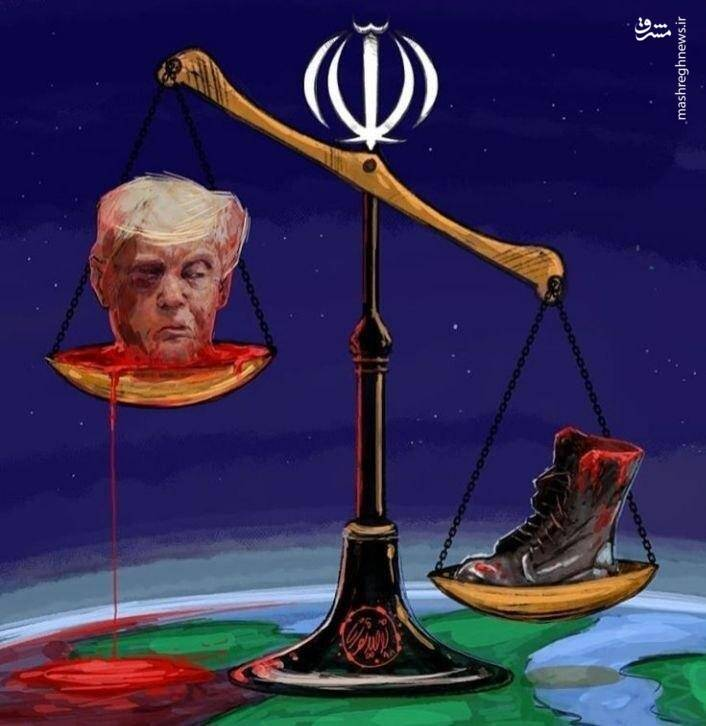 سر ترامپ