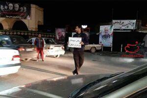 اسکان رایگان مهمانان سردار در کرمان