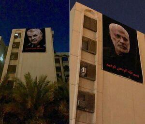 تصاویر شهدای محورمقاومت روبروی سفارت آمریکا