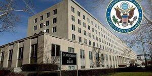 آمریکا خدمات کنسولی خود را در سراسر جهان تعلیق کرد