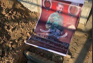عکس/ آماده سازی محل خاکسپاری شهید طارمی