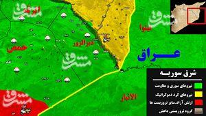 جزئیات حملات عناصر مخفی داعش در شرق دیرالزور/ شهید و زخمی شدن شماری از نیروهای سوری در حومه شهرک صبیخان + نقشه میدانی