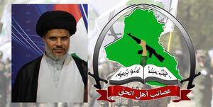 عصائب اهلالحق:  گروههای مقاومت به ترور سردار سلیمانی پاسخ میدهند