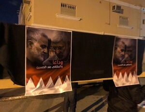 عکس/ راهپیمایی شبانه مردم بحرین برای حاج قاسم