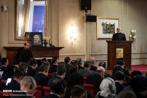 نشست مجمع گفت و گوی تهران